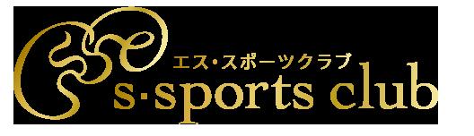 S-sports club